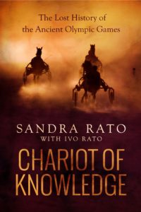 Chariot of Knowledge cover (small)